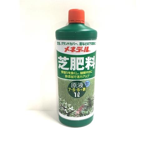 メネデール 芝肥料原液 1L