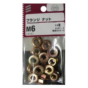 フランジナット M4〜M6 5個組 各種
