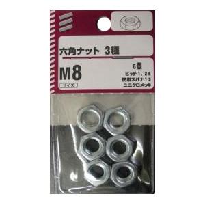 六角ナット 3種 M6〜M12 5個組 各種