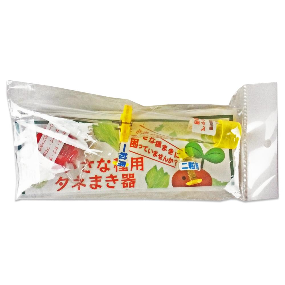 みっちゃん本舗 小さな種用 タネまき器 タネポン
