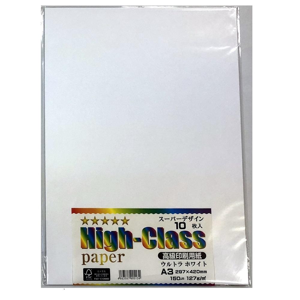 スーパーデザイン A3 紙厚 0.15mm