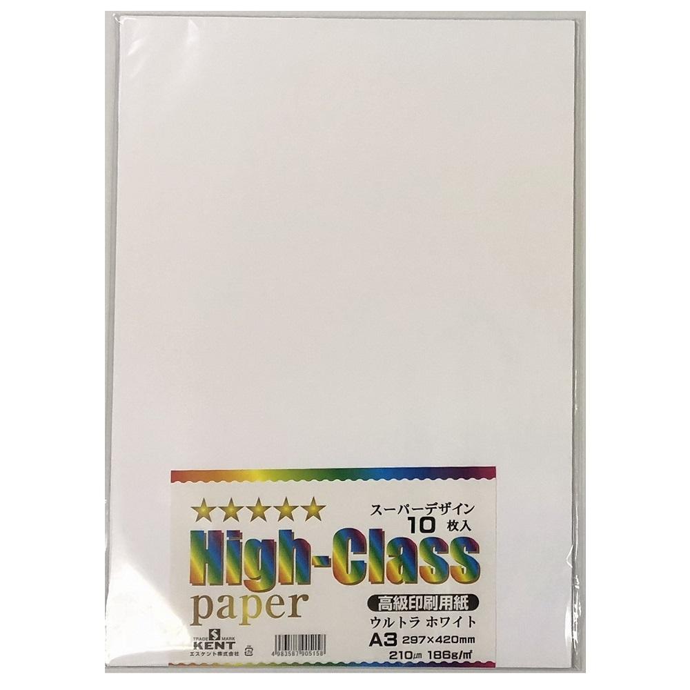 スーパーデザイン A3 紙厚 0.21mm