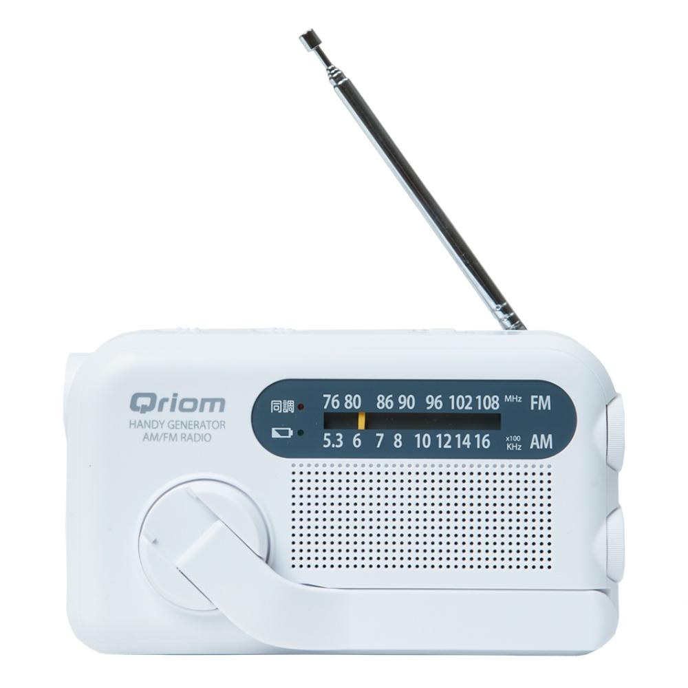 手回し充電ラジオ YTM−R100(W)