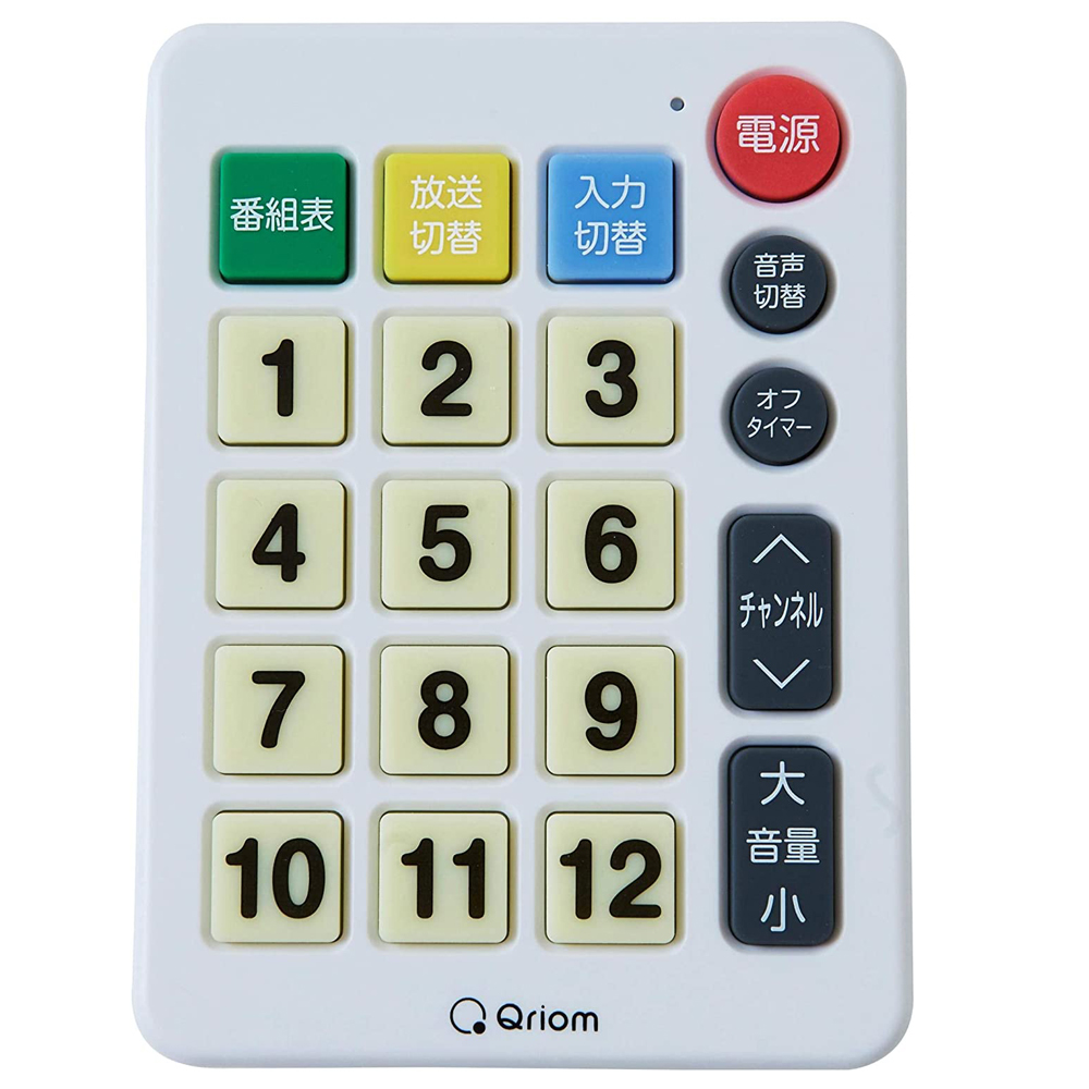 山善 テレビリモコン 国内主要メーカー15社対応 オートサーチ機能 簡単設定 QRA-TV100(W)