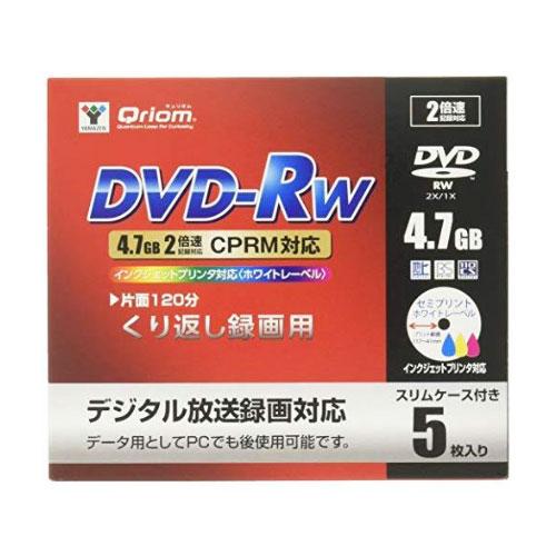 Qriom DVD-RW 5枚 QDRW-5C