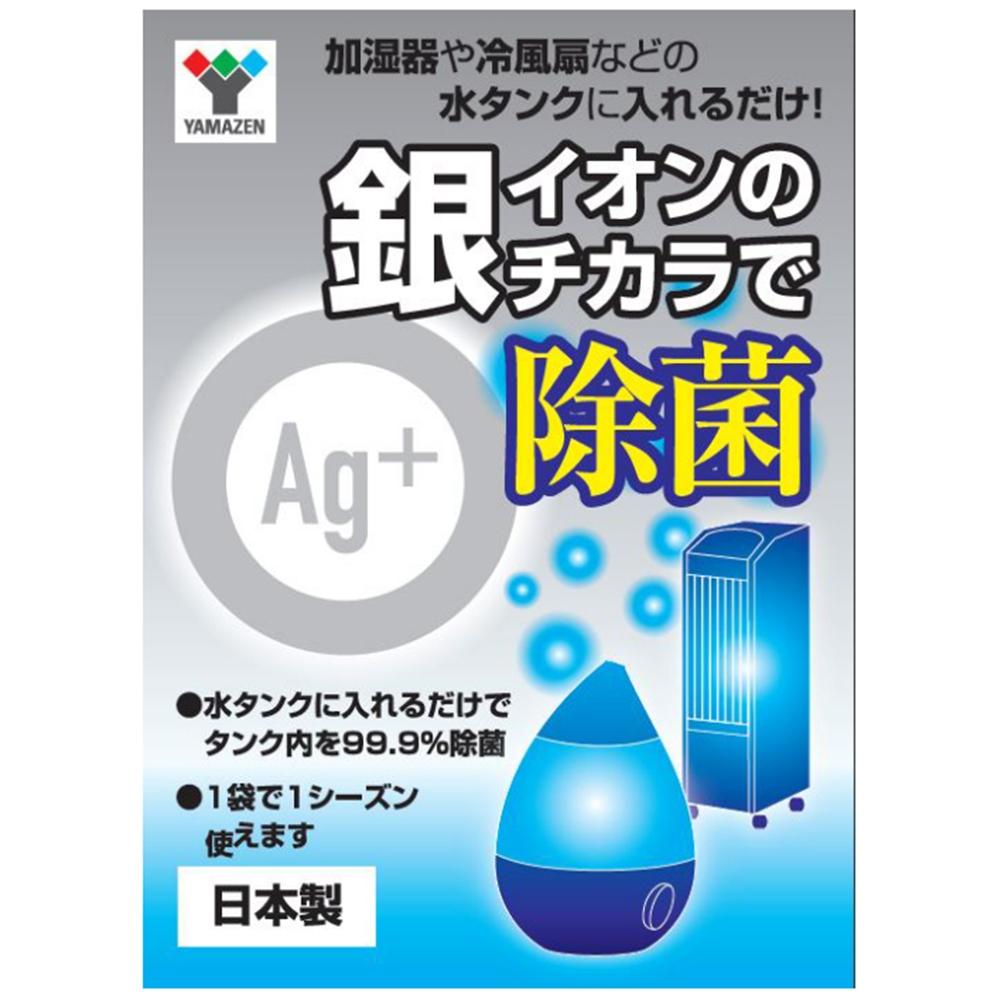 山善(YAMAZEN) 加湿器抗菌剤 MZC−AG6A 1