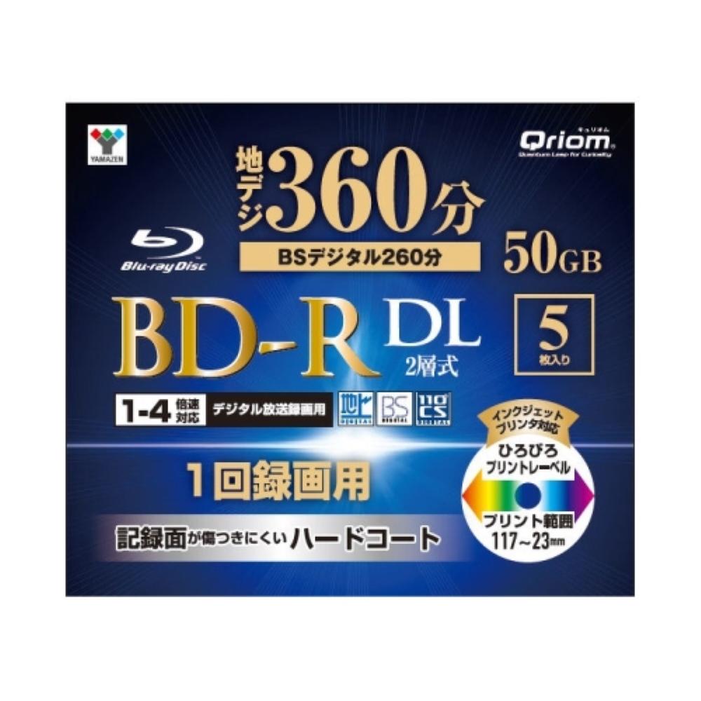 Qriom BD-R DL5枚 BD-R5DLC