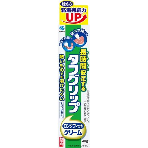 小林製薬 長時間安定 タフグリップクリーム 40g