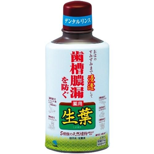 生葉液 330ml