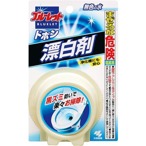 ブルーレットドボン漂白剤 120g
