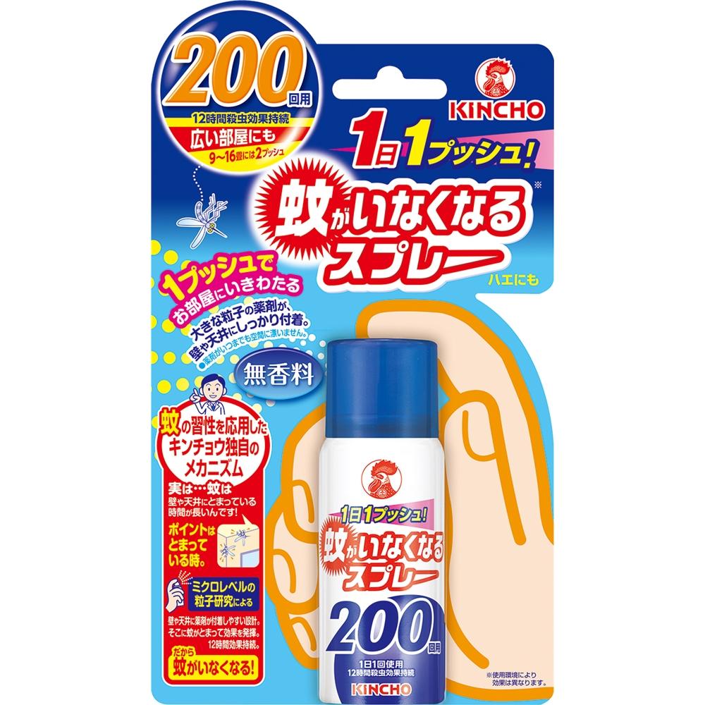 蚊がいなくなるスプレー200回無香料12時間