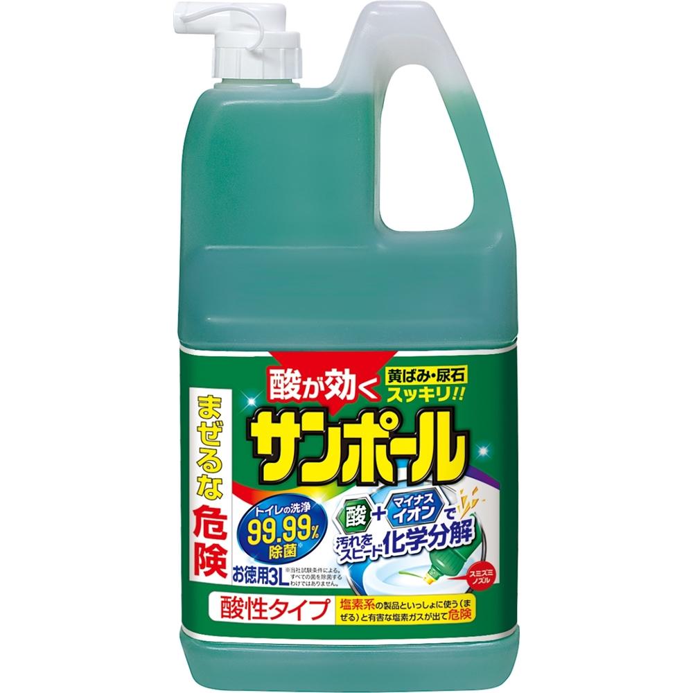 サンポール お徳用 3L