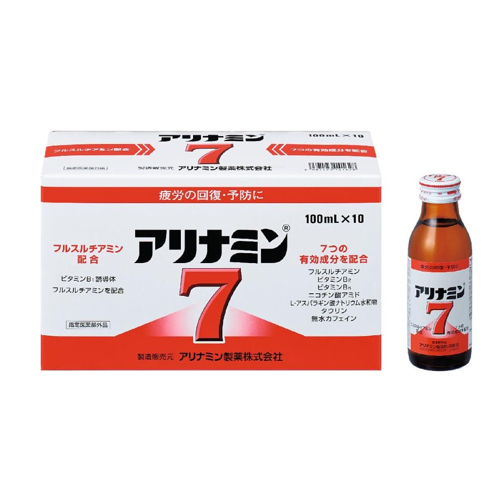 アリナミン製薬 アリナミン7 100ml×10本