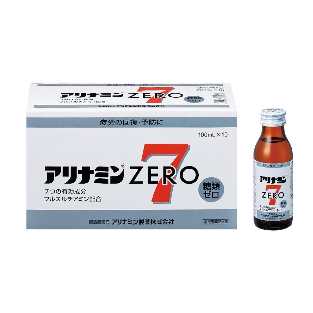 アリナミン製薬 アリナミンゼロ7 100mL×10本
