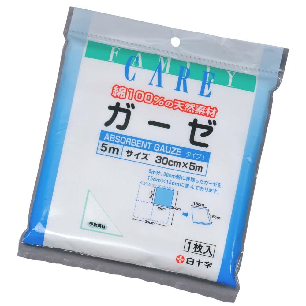 白十字 FCガーゼ 5m