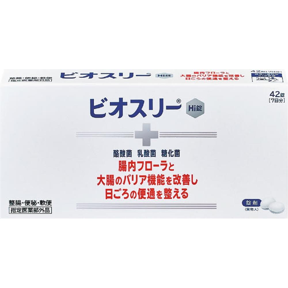 アリナミン製薬 ビオスリーHi錠 42錠
