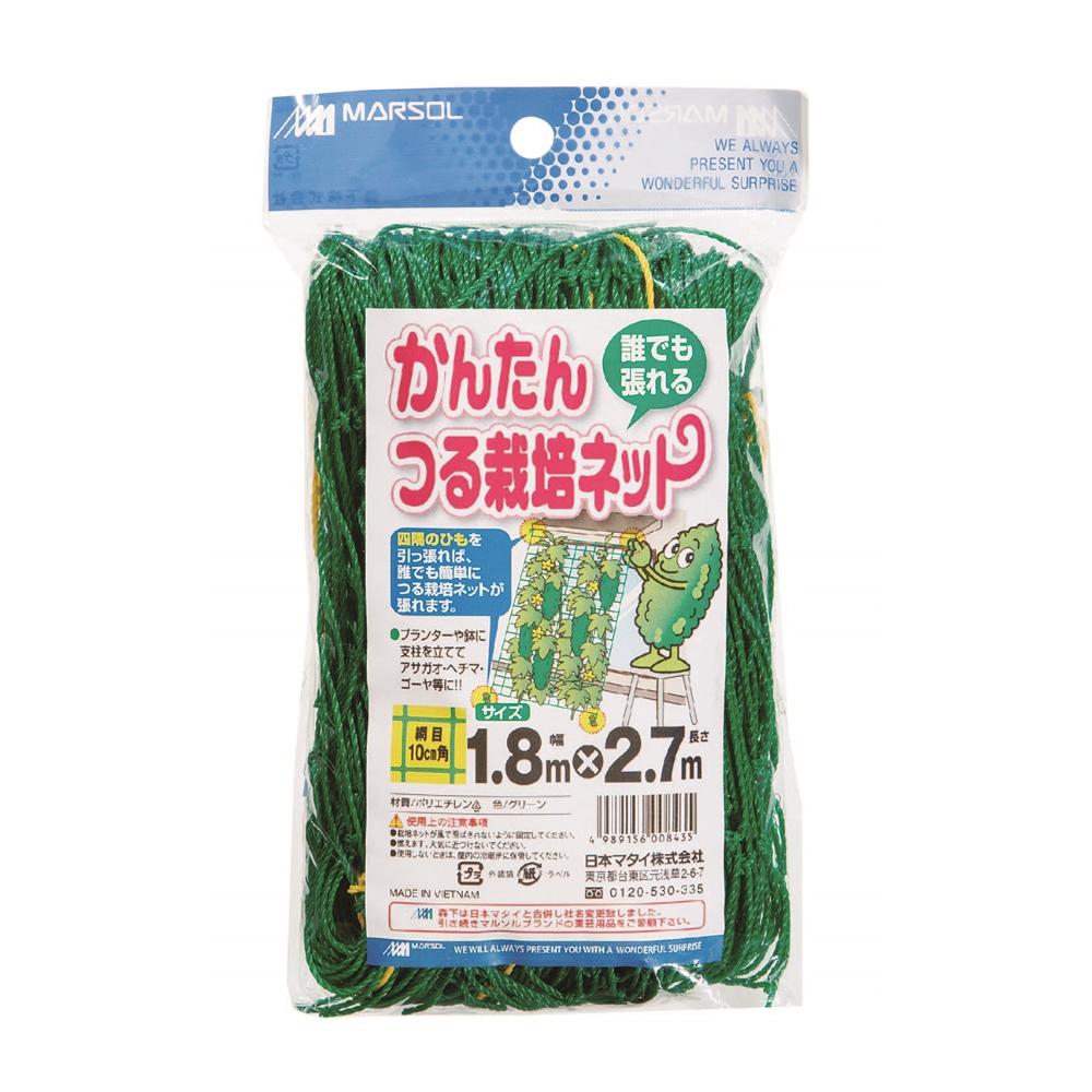 日本マタイ 簡単つる栽培ネット10cm角目 1.8×2.7m緑 緑のカーテン初心者向け