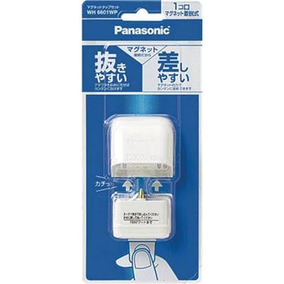 パナソニック(Panasonic) マグネットタップセット アダプタ付 WH6601WP