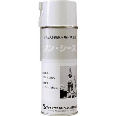 FCJ ノン・シーズ 420ml FC162
