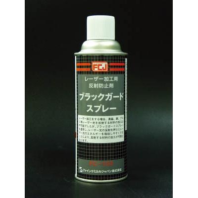 FCJ ブラックガードスプレー 420ml FC-153
