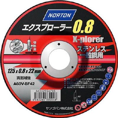 NORTON 切断砥石 エクスプローラー0.8mm極薄 125 2TW125XPRDA08S-60 10枚