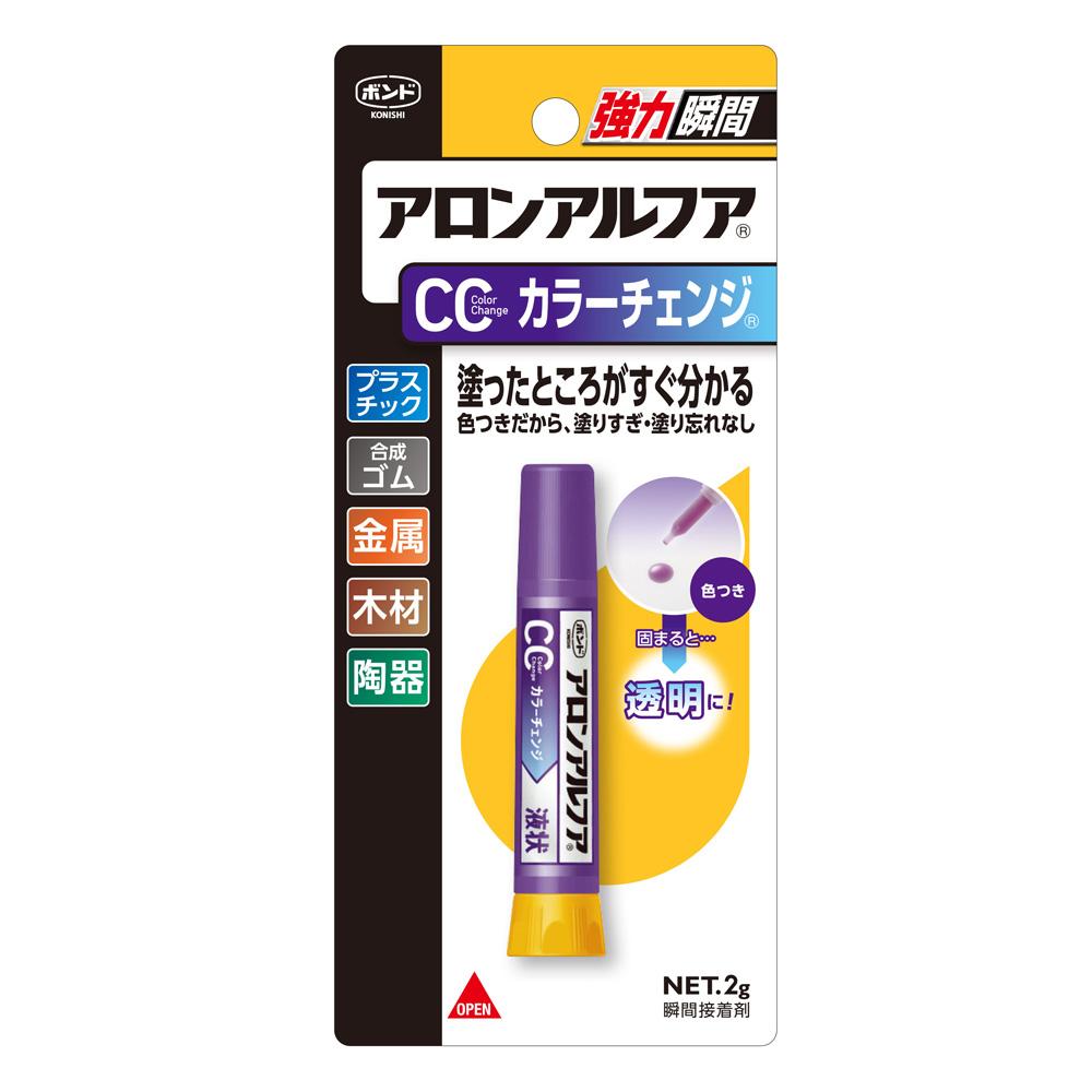 コニシ(Konishi)  アロンアルファカラーチェンジ液状 05501