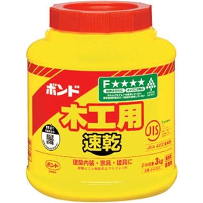 コニシ(Konishi)  ボンド木工用速乾 3kg(ポリ缶) 40303