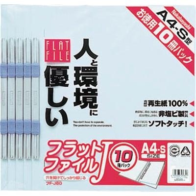ナカバヤシ(Nakabayashi)  フラットファイル10P ブルー FFJ8010