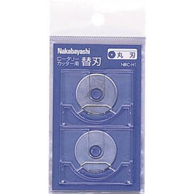 ナカバヤシ(Nakabayashi)  ロータリーカッター替刃/丸刃/2枚入り NRCH1
