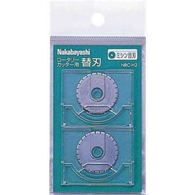 ナカバヤシ(Nakabayashi)  ロータリーカッター替刃/ミシン目刃2枚 NRCH2