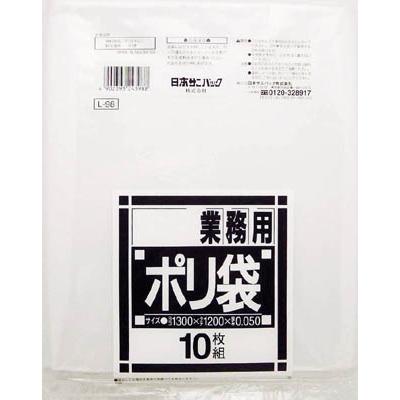 業務用ポリ袋 Lシリーズ ダストカート 150L 透明 10枚 0.05mm L98