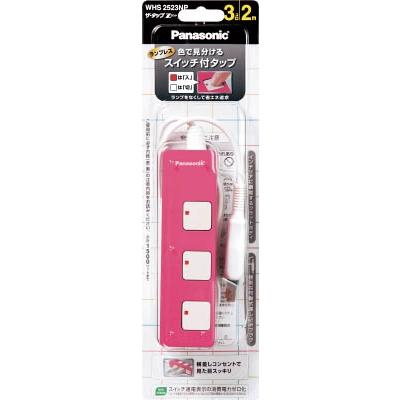 パナソニック(Panasonic) ザ・タップZ 3コ口 2mコード付 ピンク WHS2523NP