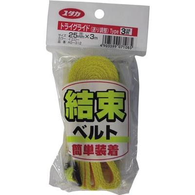 ユタカ ベルト 結束ベルト(トライグライド) 25mm巾×3m イエロー AG-312