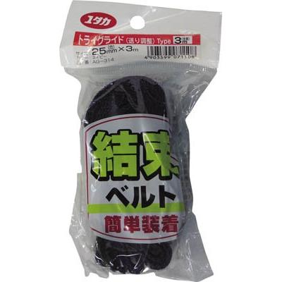 ユタカ ベルト 結束ベルト(トライグライド) 25mm巾×3m ネイビー AG-314