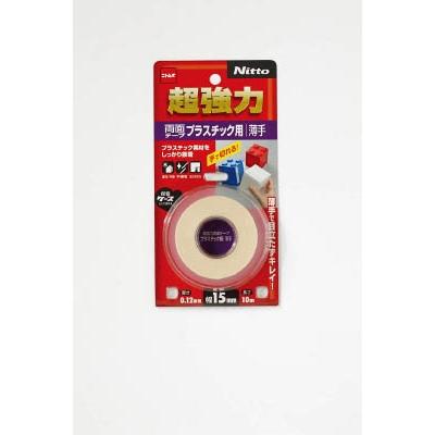 ニトムズ 超強力両面テーププラスチック用薄手 15×10 T4550