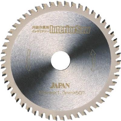 チップソージャパン 内装作業用インテリアソー100 IS-100