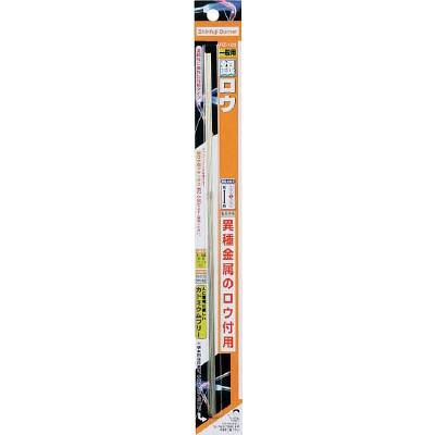 新富士 強力タイプ銀ロウ RZ−108 RZ108