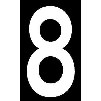 新富士 ロードマーキング ナンバーS 8 RM108