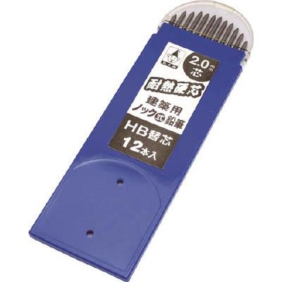 たくみ ノック式鉛筆替え芯 HB 7786