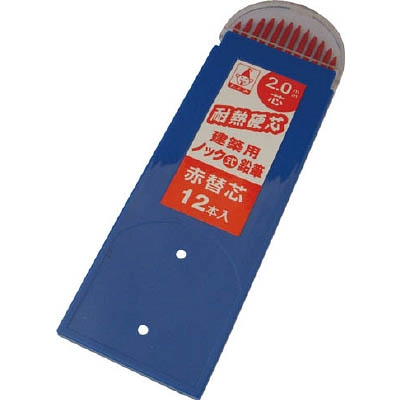 たくみ ノック式鉛筆替え芯 赤 7789