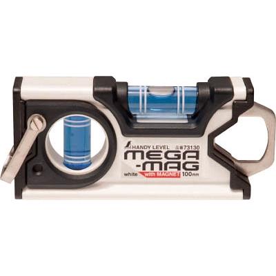 シンワ ハンディレベル MEGA−MAG 100mm白マグネット付 73130