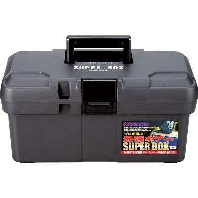 リングスター スーパーボックス SR−400 ブルー SR400B