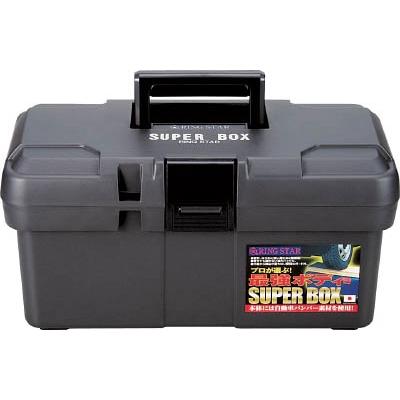 リングスター スーパーボックス SR−400 グレー SR400GY