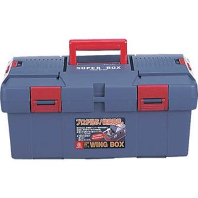 リングスター スーパーボックス SW−450 ブルー SW450B