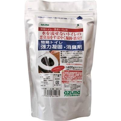 azuma CH888簡易トイレ強力凝固・消臭剤400 705384300