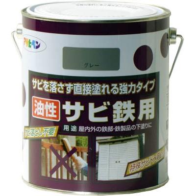 アサヒペン(Asahipen) 油性サビ鉄用1.8L ねずみ色 518415