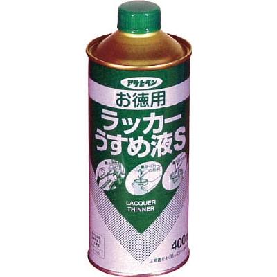 アサヒペン(Asahipen) お徳用ラッカーうすめ液S400ML 571175