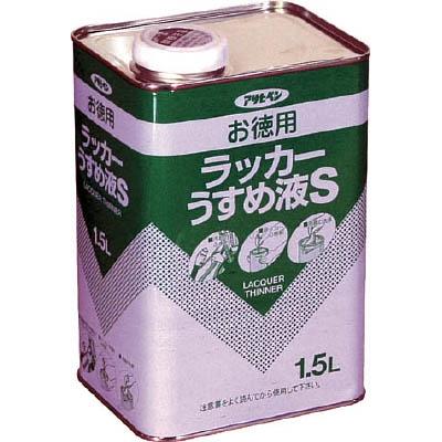 アサヒペン(Asahipen) お徳用ラッカーうすめ液S1.5L 571243