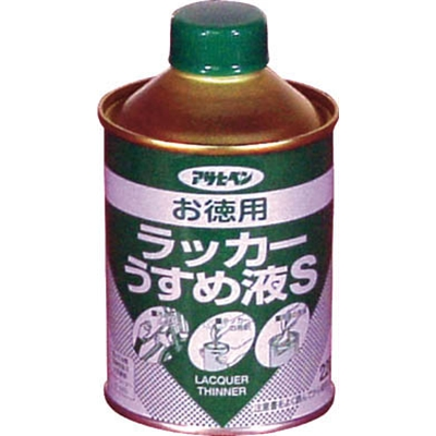 アサヒペン(Asahipen) お徳用ラッカーうすめ液S220ML 571267