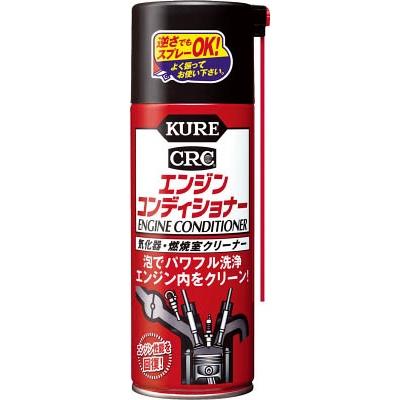 KURE エンジンコンディショナー 380ML NO1013